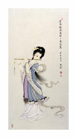 "Bonnie Kwan Huo Fine Art Open Edition Giclée:""Lady Playing a Flute"""