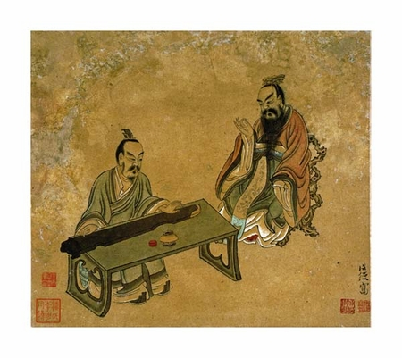 "Chen Hongshou Fine Art Open Edition Giclée:""Playing the Qin for a Friend"""