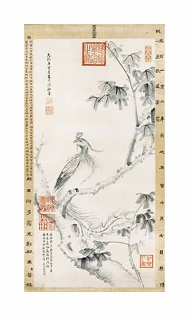 "Cixi Fine Art Open Edition Giclée:""A Phoenix Standing on a Chinese Parasol Tree"""