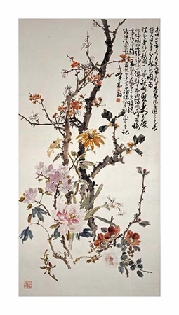 "Gao Qifeng Fine Art Open Edition Giclée:""Ten Spring Flowers"""