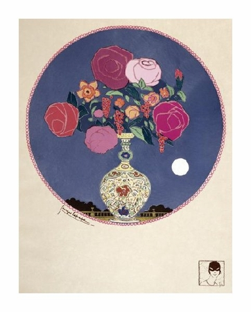 "Georges Lepap Fine Art Open Edition Giclée:""Arrangement of Various Flowers in Decorated Vase"""