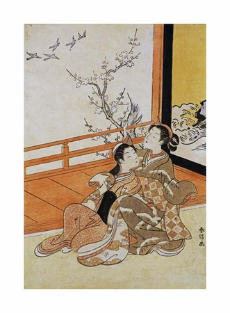 "Harunobu Fine Art Open Edition Giclée:""Two Women Seated By a Verandah"""
