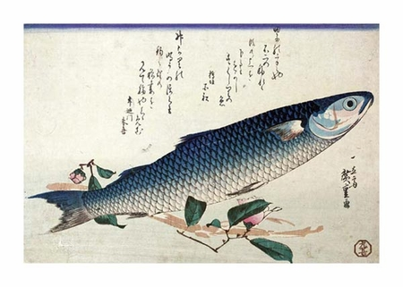 "Hiroshige Fine Art Open Edition Giclée:""A Design from a Large Fish Series"""