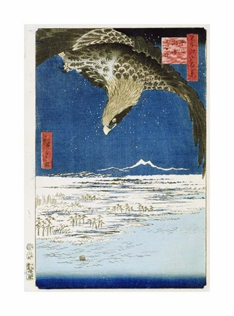 "Hiroshige Fine Art Open Edition Giclée:""One Hundred Thousand - Tsubo Plain at Susaki, Fukagawa"""