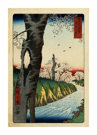 "Hiroshige Fine Art Open Edition Giclée:""Print of a River under Cherry Blossoms"""