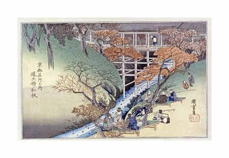 "Hiroshige Fine Art Open Edition Giclée:""Red Maple Leaves at Tsuten Bridge"""
