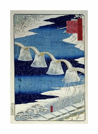 "Hiroshige Fine Art Open Edition Giclée:""The Brocade Bridge in Snow"""