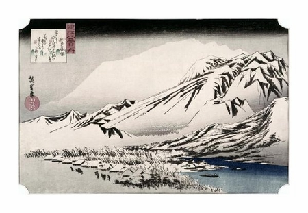 "Hiroshige Fine Art Open Edition Giclée:""Unknown (Landscape)"""