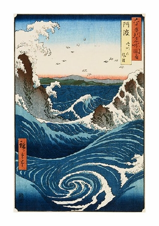 "Hiroshige Fine Art Open Edition Giclée:""Whirlpool and Waves at Naruto, Awa Province"""
