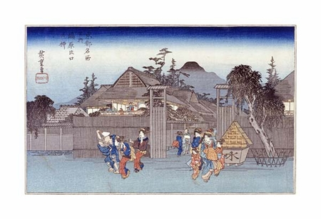 "Hiroshige Fine Art Open Edition Giclée:""Willow at the Exit of Shimabara"""