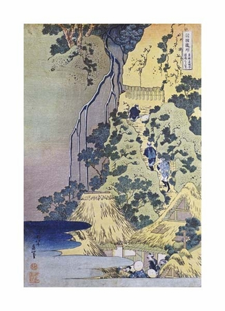 "Hokusai Fine Art Open Edition Giclée:""Travellers Climbing Up a Steep Hill"""