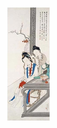 "Hu Xigui Fine Art Open Edition Giclée:""Two Court Ladies"""