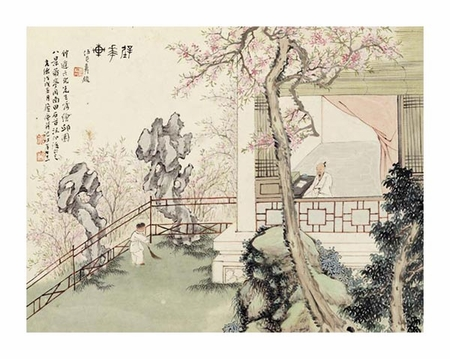 "Ju Lian Fine Art Open Edition Giclée:""Eight Views of Qiu Garden"""