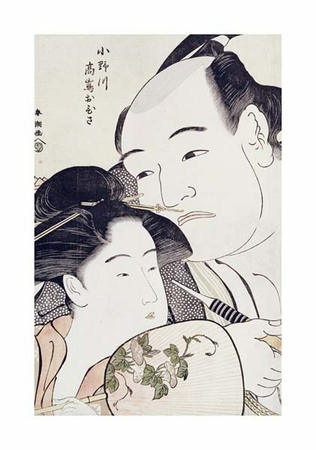 "Katsukawa Shuncho Fine Art Open Edition Giclée:""Onogawa Kisaburo and a Beauty"""