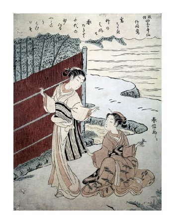 "Suzuki Harunobu Fine Art Open Edition Giclée:""Man & Woman by a Hedge"""