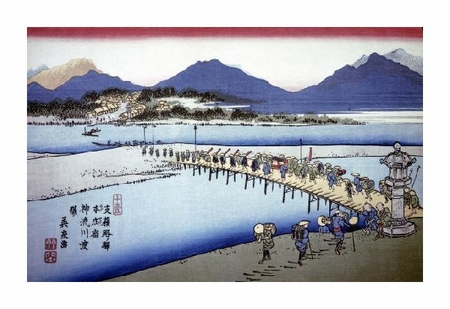 "Unknown Fine Art Open Edition Giclée:""Japanese Print (Crossing the Bridge)"""