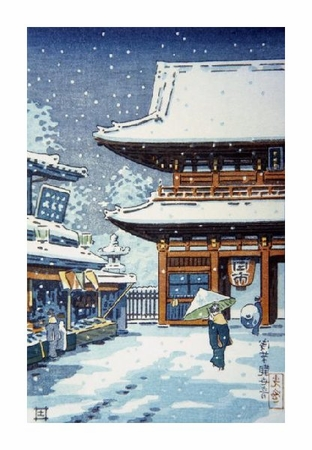 """Unknown Fine Art Open Edition Giclée:""""Japanese Print (Snowy Day)"""""""