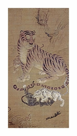 """Unknown Fine Art Open Edition Giclée:""""Tiger and Cubs"""""""