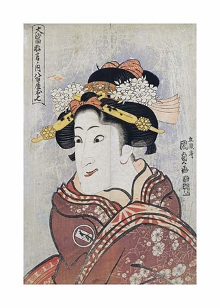 "Utagawa Kunisada Fine Art Open Edition Giclée:""The Actor Iwai Hanshiro"""