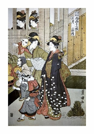 "Utagawa Toyokuni Fine Art Open Edition Giclée:""Customs of the Year: New Year's, Two Women"""