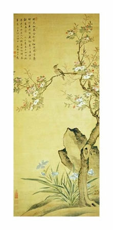 "Wang Wu Fine Art Open Edition Giclée:""A Bird Standing on a Peach Blossom Tree"""
