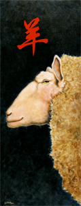 "Will Bullas Fine Art Open Edition Canvas :""Year of the Sheep"""