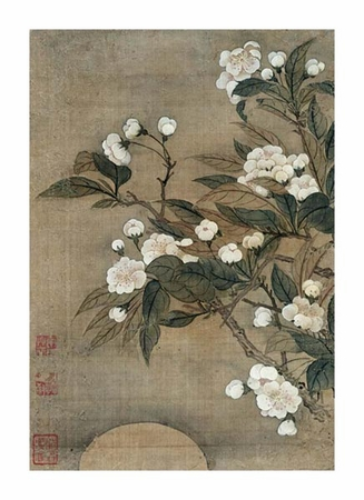 "Yun Shouping Fine Art Open Edition Giclée:""Pear Blossom and Moon"""
