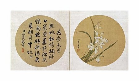 "Zhang Weibang Fine Art Open Edition Giclée:""Flowers and Calligraphy"""