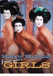 Happy Birthday from the Girls - Gay Card