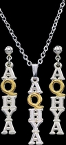AQHYA Youth Jewelry Set