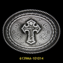 Classic Dark Silver Customize Buckles