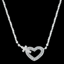 Heart of Faith Necklace (NC3203)