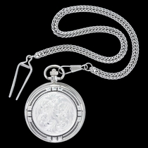 New Traditions Four Directions Pocket Watch (WCHP41NF)
