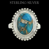 Sterling Lane Copper Turquoise Oval Ring (SLRG010)
