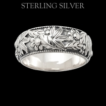 Sterling Lane Wildflower Melody Ring (SLRG013)