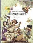 10 Most Treasured Korean Classics (English Ed.)