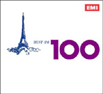 100 Best Chansons (4CD)