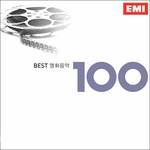 100 Best Cinema Music (6CD)