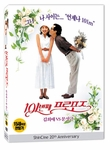 [DVD] 101st Proposal (Region-3)