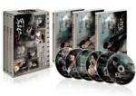 2 Weeks : MBC TV Drama (Region - 3 / 6 DVD set)