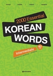 2000 Essential Korean Words Intermediate(with mp3 CD)