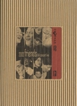 2002 Friends Folk Concert Live (Region-All / 2 Disc Set)