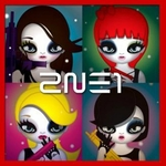[CD] 2NE1 - 2nd Mini Album