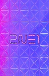 [CD] 2NE1 - To Anyone (1st Album w/ Photobook)