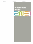 2NE1... What's up? We're 2NE1 (Photo Essay Book)