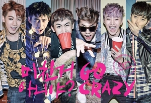 2PM - Go Crazy [poster]