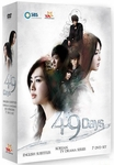 49 Days: SBS TV Drama (Region-1 / 7 DVD Set)