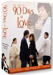 90 Days of Love: MBC TV Drama (Region-1 / 6 DVD Set)