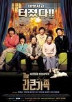 [DVD] A Bold Family (Region-3 / 2 Disc Set)