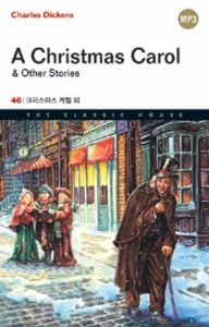 A Christmas Carol & Other Stories (Eng-Kor)
